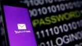 Компанія Yahoo витоку даних 2013 натисніть