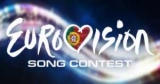 В четверг продажа билетов на финал конкурса Евровидение начнется-2018