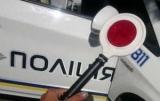 Українець зміг засудити патрульних за незаконний штраф