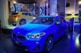 Ризикни бути іншим. BMW X2 являє Ukrainian Fashion WeekРеклама