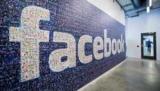 Податкова накладна Facebook у Великобританії виріс до ?5,1 м